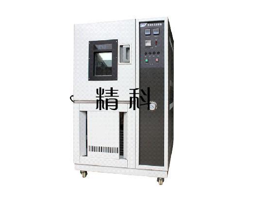 JDW型數顯式低溫試驗箱