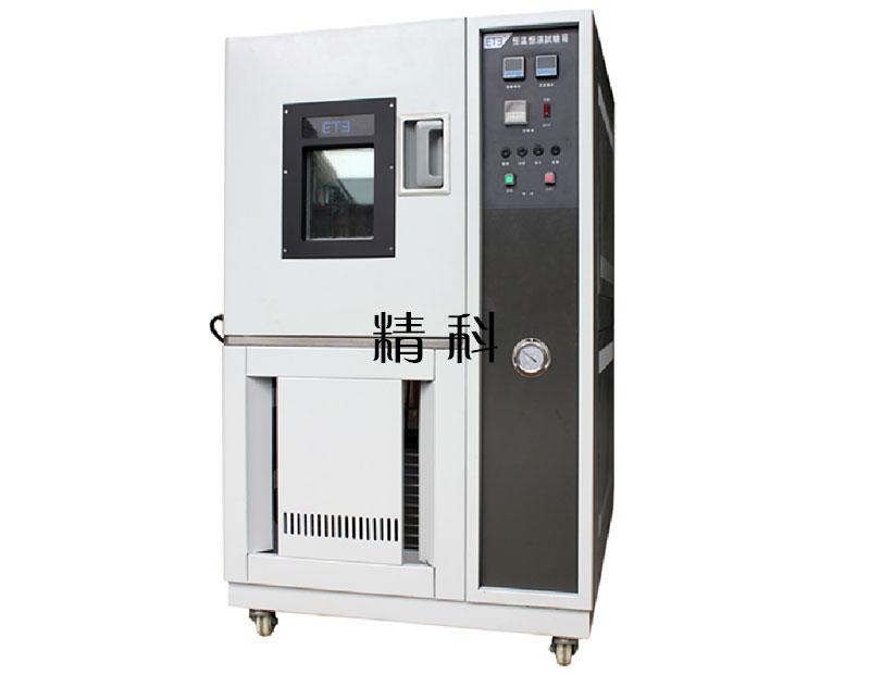 DW型數顯式低溫試驗箱