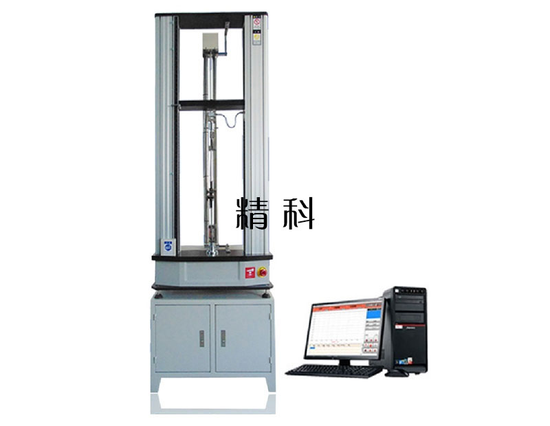 JKL-5000E微機控制電子萬能試驗機