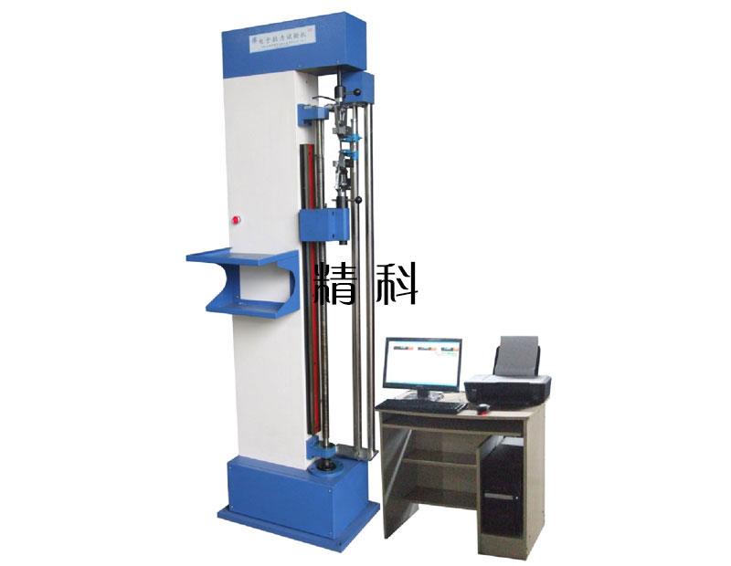 JKL50-5000D微機控制電子拉力試驗機