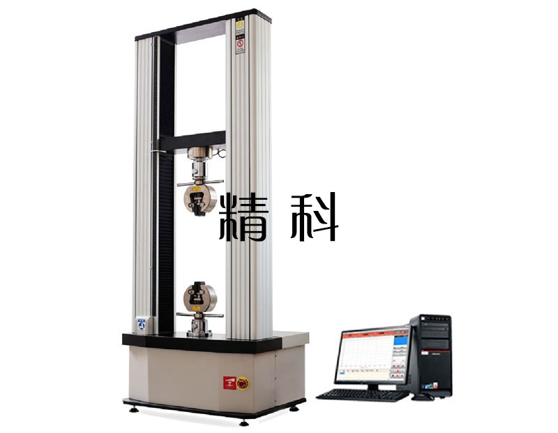 JKL10-300kNF微機控制電子萬能試驗機
