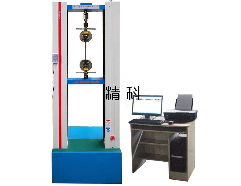 JKL10-100kND微機控制電子萬能試驗機