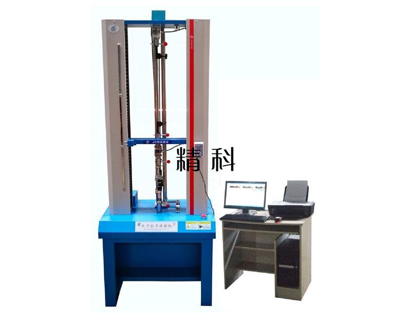 JKL50-5000F微機控制電子萬能試驗機