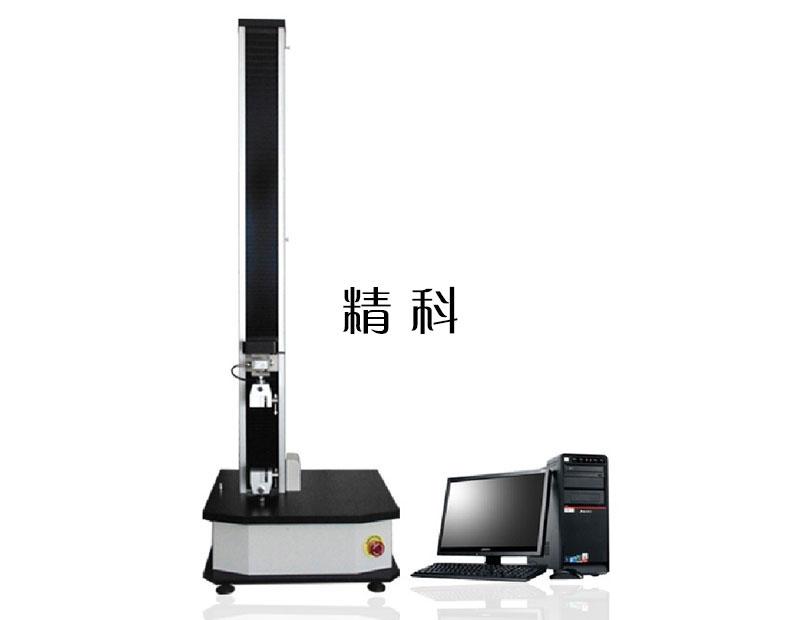 JKL50-2500C微機控制電子拉力試驗機