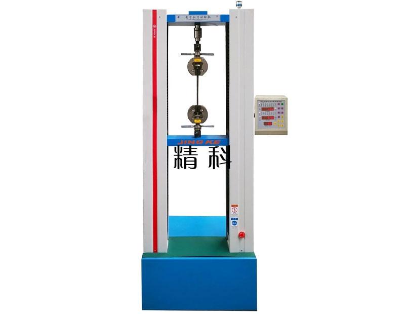 JKL10-100kNB數字式電子拉力試驗機