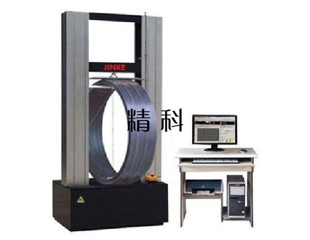 JKL10-50kND微機控制環剛度試驗機