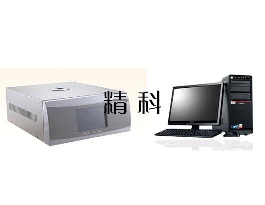 JDSC-100差示掃描量熱儀
